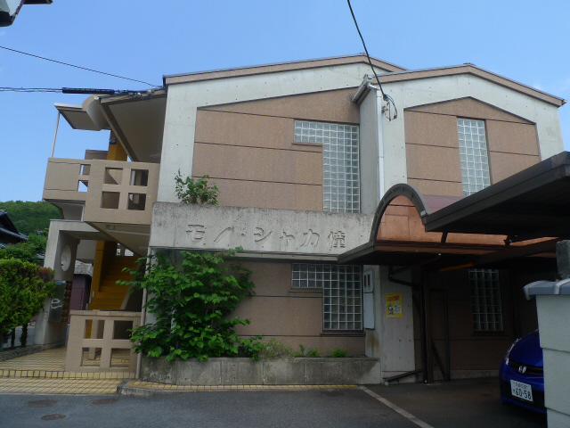 物件番号: 1075913906 モノシャカ憧  京都市左京区一乗寺釈迦堂町 1DK マンション 画像18