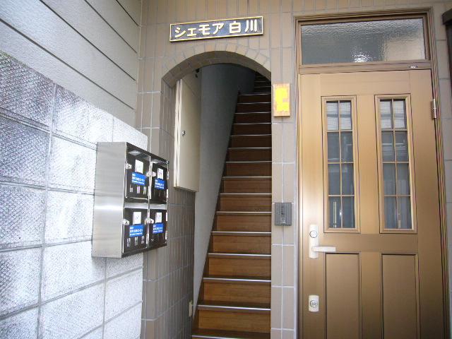 物件番号: 1075919144 シェモア白川  京都市東山区石泉院町 1K ハイツ 画像11